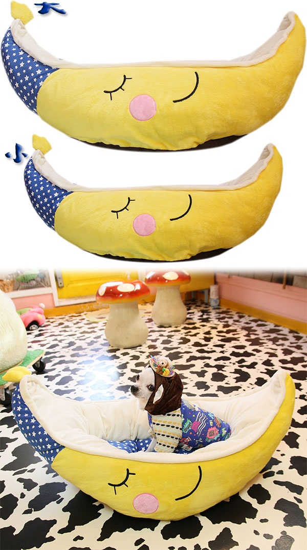 J&Kanimals Half moon Bed