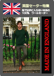 Made in England��������