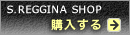 S.REGGINA SHOP 購入する