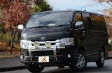 4WD/SUVパーツ(エクステリア) 200系 4型ハイエース用VHB typeR ランプバー
