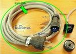 車中泊/キャンピングパーツ(汎用品) 車外からサブバッテリーにワンタッチ充電する為のケーブル