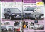 TK TECH全てのブログ 4WD SUV パーツガイド