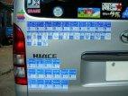 【車種から】ハイエースに関するブログ マナーを守っての車中泊旅での道の駅ステッカー。うらやましい!!