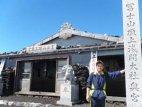 【車種から】ハイエースに関するブログ 富士登山の極意 教えます