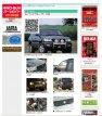ランドクルーザー(ランクル)100用パーツ記事が掲載されました(最新4DW/SUVパーツガイド2013年版)