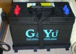 【車種から】ハイエースに関するブログ 【ハイエース電装】ディープサイクルバッテリーを積載