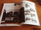 ランクル200用デモカーが雑誌に掲載されました。