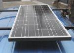 【製品から】ソーラー、走行、外部充電など充電システムに関するブログ ソーラーパネルを取付しました-ステップワゴン