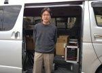 【車種から】ハイエースに関するブログ 200系ハイエースワイドにベバストFFヒーター及び電装品の取りつけをしました