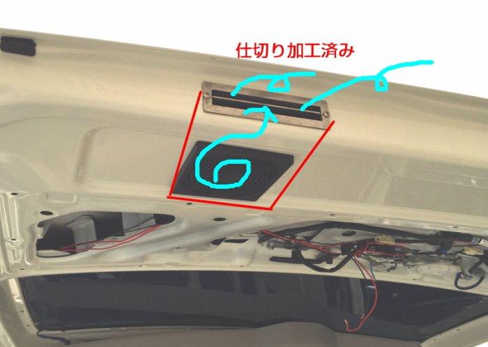 TKテックでハイエースに車内の空気を強制排気できるベンチレーターを取り付けした状態でリアゲートを上げて内部構造を説明した写真