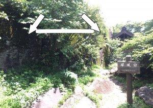 筑波山の下山(白雲橋ルート)風景・名所