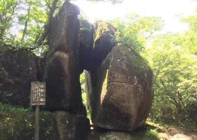 筑波山の下山(白雲橋ルート)風景・名所【画像2】