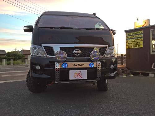 NV350キャラバンにLEDブルーリング付ランプステーと大型フォグランプを取付