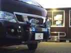 【製品から】LED DOTARMについて NV350キャラバンにLEDDOTARM(ランプステー)を取付!!