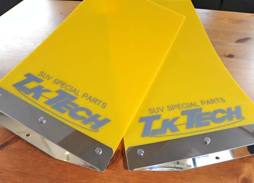 T32エクストレイル用マッドフラップは黄色もあります