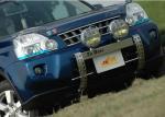 日産車 パーツ T31エクストレイル(M/C前)ガソリン車用ランプ ステーDOTARM