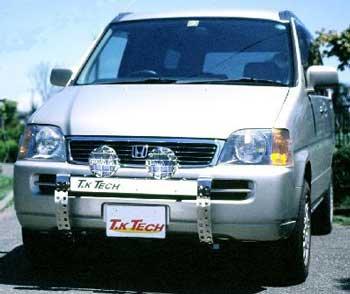 ステップワゴン用DOTARM(ランプステー)