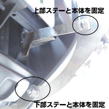 T30エクストレイルM/C前(GT)用VHB TypeR(大型フォグランプ取付用ランプバー)【画像3】