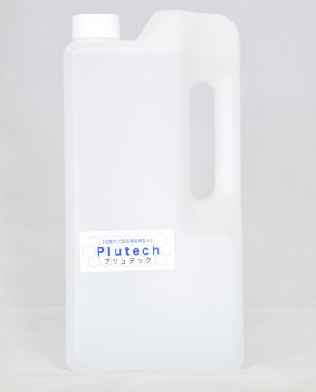 除菌・消臭液プリュテック400ppm(2L)【次亜塩素酸精製水】