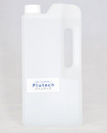 除菌・消臭液プリュテック400ppm(希釈用原液2L)【次亜塩素酸精製水】