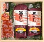会津名産桜肉こと馬肉の刺身、馬刺しギフトセット