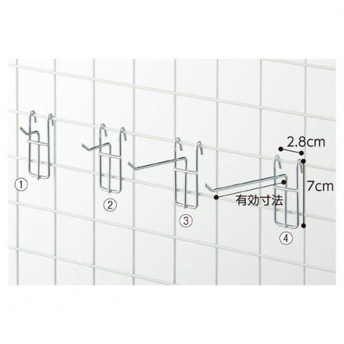 アクセサリー用ネットフック(φ3mm)10本セット 選べる4サイズ L3cm・L5cm・L10cm・L15cm 【EX6-130-8】