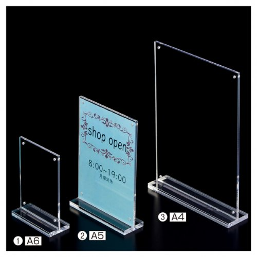 マグネット式アクリルT型スタンド サインホルダー 選べる3サイズ A6・A5・A4 【EX6-546-54】