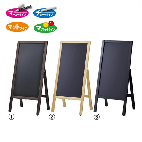 集客UPの看板に A面ボード(片面仕様) マーカー・チョークどちらもOK!選べる3カラー 【EX5-529-1】