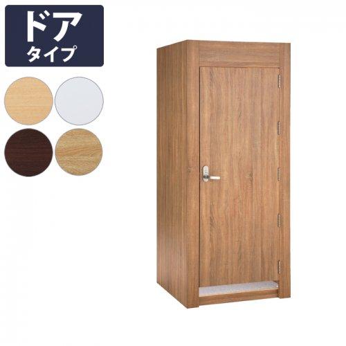 高級感のある木製フィッティングルーム 試着室 ドア付き 鍵付き 鏡付き 防炎加工仕上げカーペット付 選べるカラー4色 【EX6-137-5】
