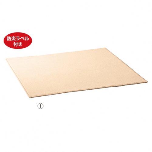 安心防炎 フィッティングルーム用カーペット スクエアタイプ 選べるカラー4色 【EX6-427-36】