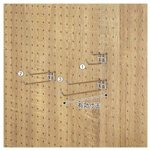 有孔パネル用2段フック(φ4mm) 10本セット 選べる選べる3サイズ【EX6-653-94】