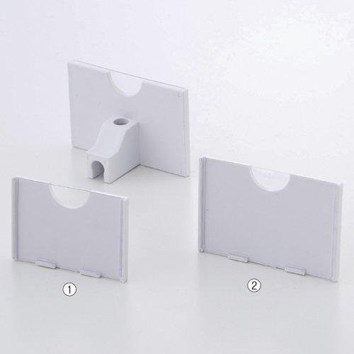 有孔パネル用2段フック用カードホルダー φ4mm用スペーサー付き 10個セット 選べる2サイズ【EX6-654-3】