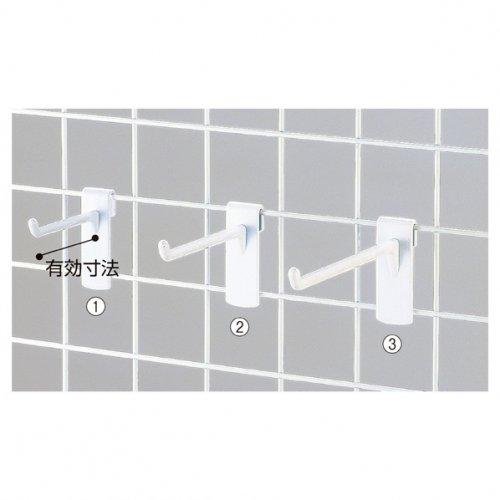樹脂製ネットフック 白 10本セット 選べる4サイズ【EX6-131-7】