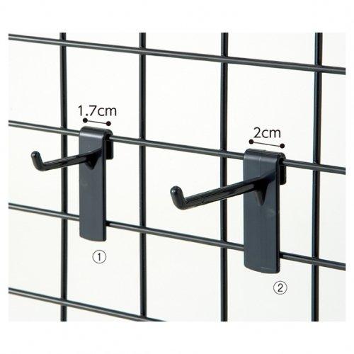 樹脂製ネットフック 黒 10本セット 選べる2サイズ【EX6-131-8】