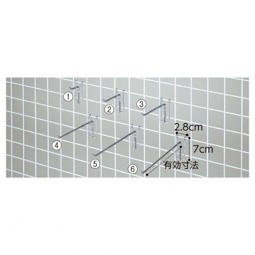 ネット用フック (φ5mm) クローム 10本セット 選べる6サイズ【EX6-427-17-1】