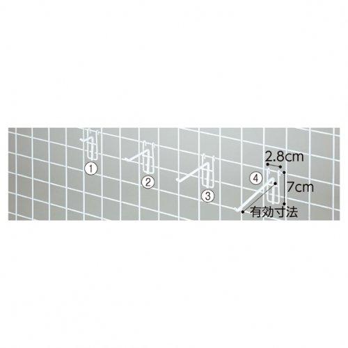 ネット用フック (φ5mm) ホワイト 10本セット 選べる4サイズ【EX6-427-18-1】