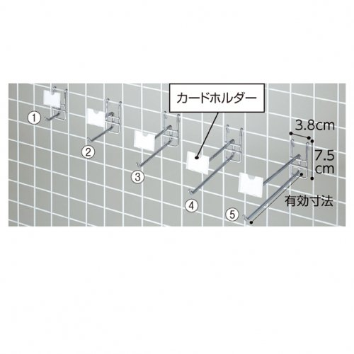 まとめ買いがお得!ネット用2段フック(φ6mm) クローム 200本セット 選べる5サイズ【EX6-427-19-6】