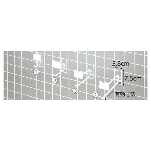 ネット用2段フック(φ6mm) ホワイト 10本セット 選べる4サイズ【EX6-427-20-1】