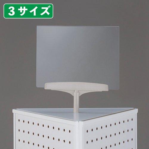 回転什器用オプションポップ立て/ミラー 選べる5タイプ 【EX6-778-74】