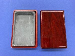 硯 歙州硯(きゅうじゅうけん) 七吋