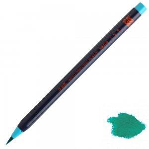 あかしや水彩毛筆【彩】単色 緑青色