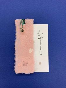 <img class='new_mark_img1' src='https://img.shop-pro.jp/img/new/icons29.gif' style='border:none;display:inline;margin:0px;padding:0px;width:auto;' />松本紙店オリジナル商品 桜しおり