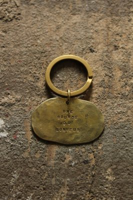 Brass Oval Key Holder
