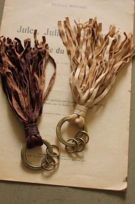 Leather Fringe Key Holder