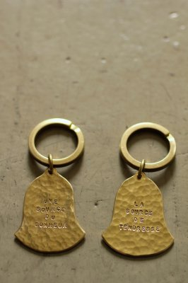 Pair Brass Bell Key Holder