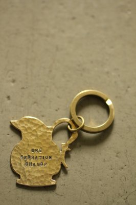 Brass Jug Key Holder #2