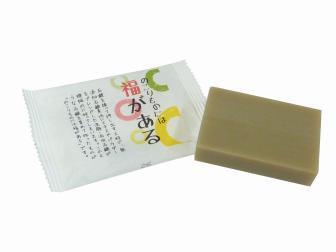 固形石鹸「のこりものには福がある」50g×150個入