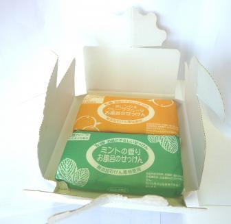 もらってうれしい石鹸ギフト・個性的な浴用石鹸 3p×2個セット