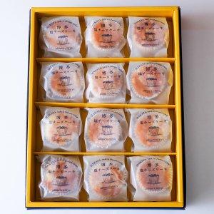 博多塩チーズケーキ 12個入り