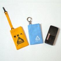 携帯ホルダー:キッズサイズ